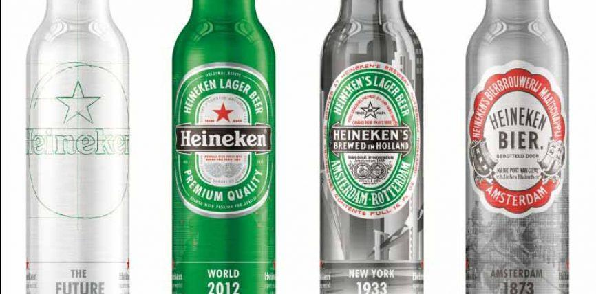 Le design par Heineken
